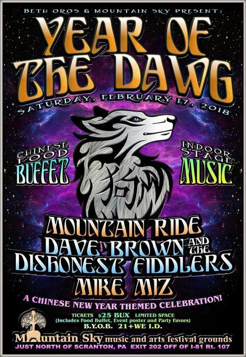 Year of the Dawg flyer